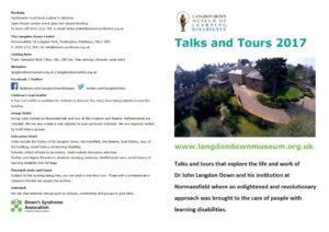 talks-museum-talks-and-tours-leaflet-2017-image-1