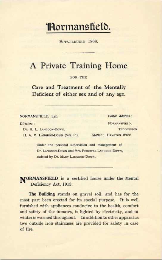 A Private Training Home 1