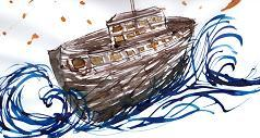 """Pullen's Voyage"" by Daisy Georgeson-Bell Year 8 Teddington School"